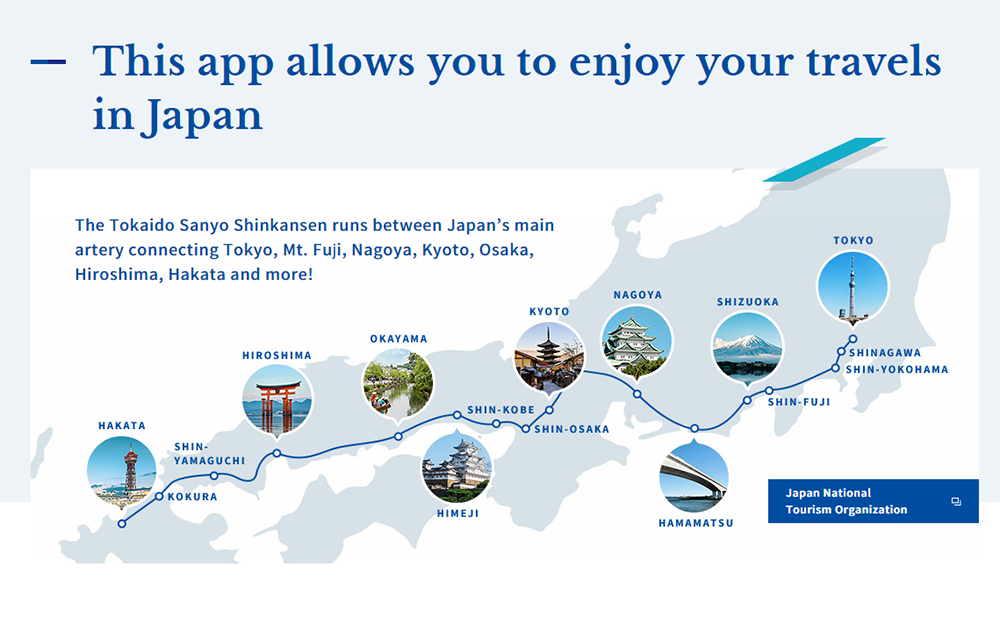 JR Central - Tokaido Sanyo Shinkansen Reservation App: Route