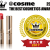 @cosme - Best Cosmetics Awards 2017