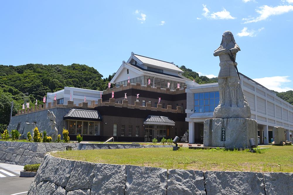 Ehime Prefecture Tour Spot - Murakami Navy Museum