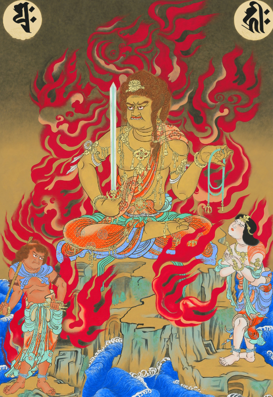Color Painting on Silk of the Five Wisdom Kings Fudo Myoo - Replication