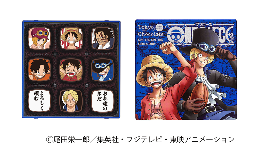Mary Chocolate - Sabo & Luffy One Piece Box