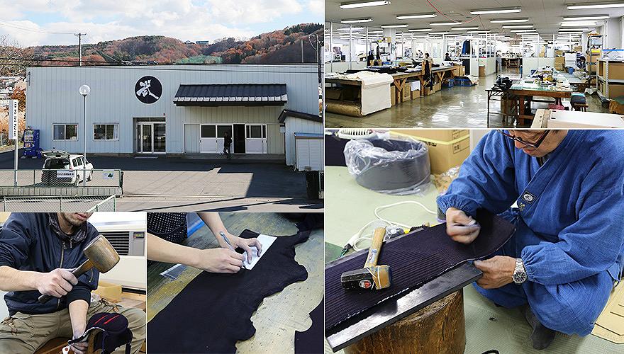 Tozando - Iwate Factory
