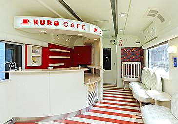Aso Boy! - Kuro Cafe
