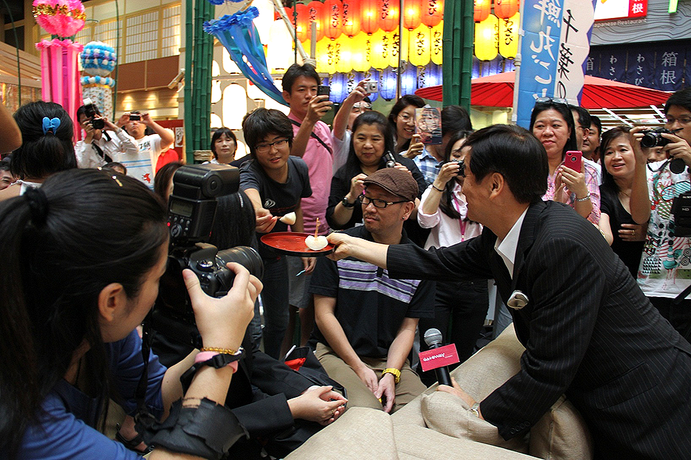 Event to Promote Charms of Chiba