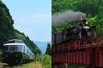 JR Kyushu - Aso Boy and SL-Hitoyoshi Trains