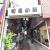 Sakura Hotel Nippori Townscape 03