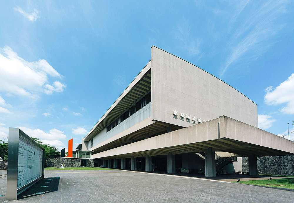 The exterior of The Crafts Gallery,The National Museum of Modern Art, Tokyo