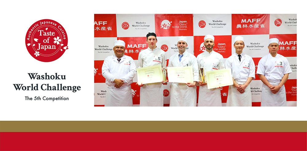 Washoku World Challenge 5th Competition - Winners