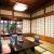 Gero Onsen - Yunoshimakan - Room 01