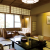 Gero Onsen - Yunoshimakan - KEIZANSO with indoor bath