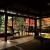 Gero Onsen - Yunoshimakan - Room 08