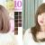 02. brightlele - Women\'s Wig