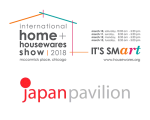 Japan Pavilion in International Home + Housewares Show 2018