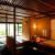 Imperial Hotel Tokyo - Tokyo's Landmark 128-year-old Luxury Hotel - Image 13