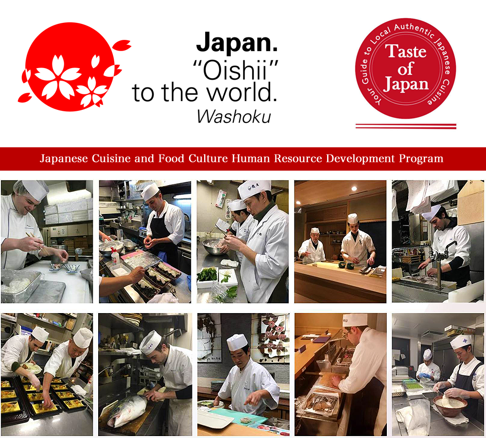 Japanese Cuisine and Food Culture Human Resource Development Program