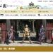 "Great Ieyasu-Ko ""Aoi"" Busho-tai"