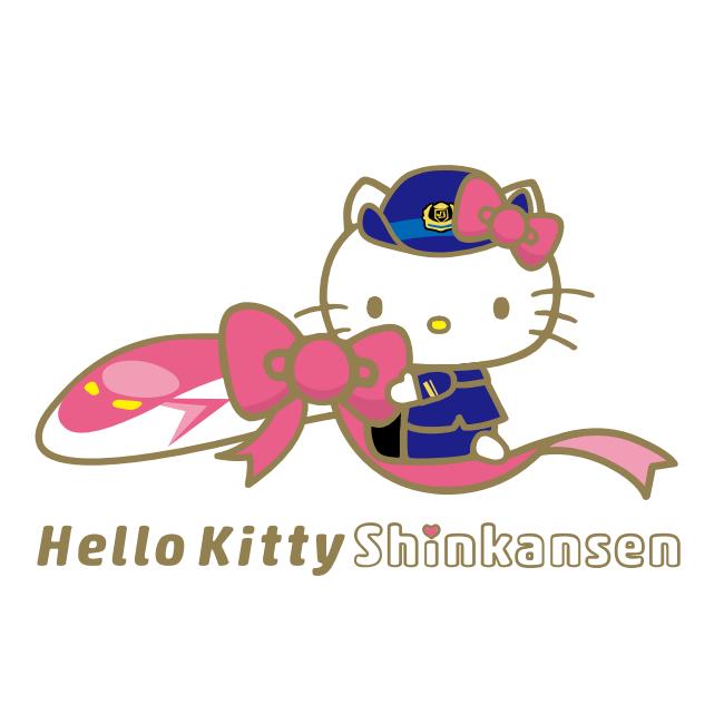 Hello Kitty Shinkansen - Logo