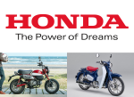 Honda - Monkey & Super Cub