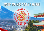 The JAPAN Best Incentive Travel Awards 2018 - Logo