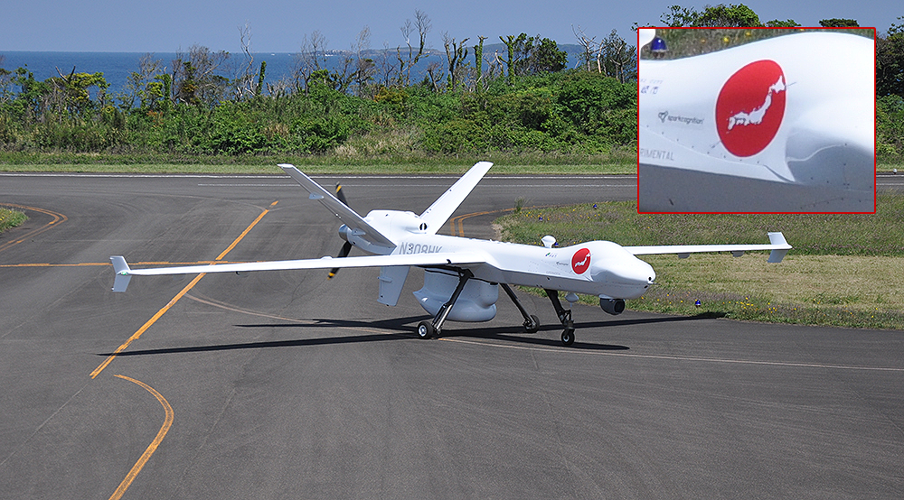 Guardian Remotely Piloted Aircraft (RPA)