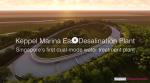 Keppel Marina East Desalination Plant