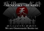 Sengoku Bushotai in Japan