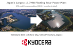 13.7MW plant on the Yamakura Dam Before After