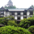 Nikko Kanaya Hotel - Japan's Oldest Resort Hotel and Registered as Registered Tangible Cultural Properties - Image 7