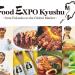 Food Expo Kyushu - Banner