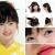 Shiseido - 2018 Yukata Makeup