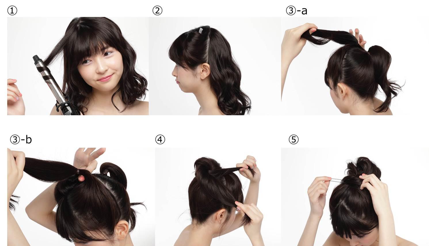 Shiseido - Yukata Hairstyling 2018