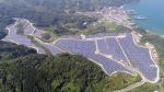 Solar Plant at Yanai City, Yamaguchi Prefecture