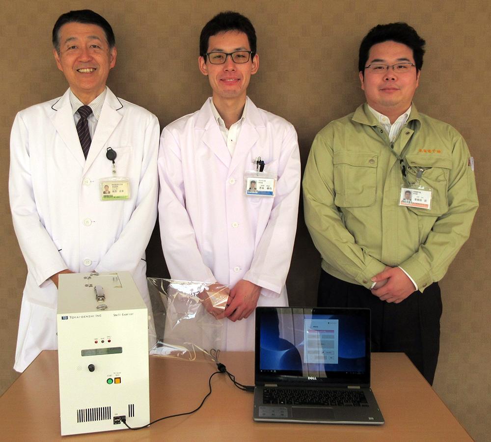 (from left) Masatoshi Kusuhara, M.D., Ph.D. and Developer of Tokai-Denshi