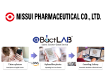 Nissui Pharmaceutical - @BactLAB