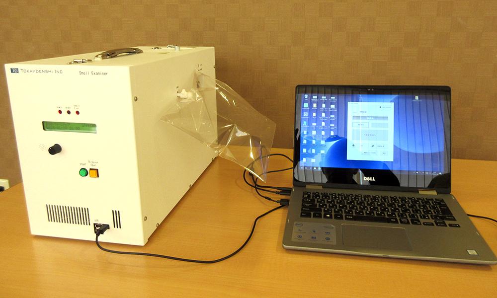 Aino-Pro system configuration