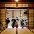 Geiko and Maiko Culture