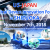 US-JAPAN Medical Device Innovation Forum in SHIZUOKA 2018 - Banner