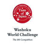 Washoku World Challenge The 6th Competition - Logo