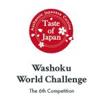 Washoku World Challenge The 6th Competition - Logo