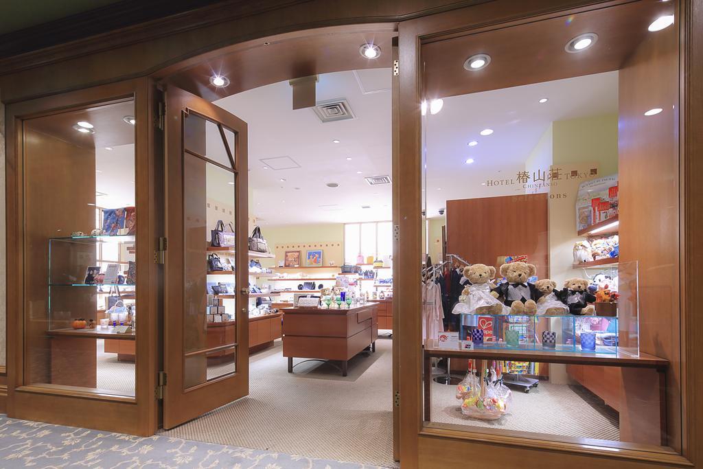 Hotel Chinzanso Tokyo - Gift Store