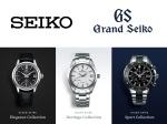 Grand Seiko Collection