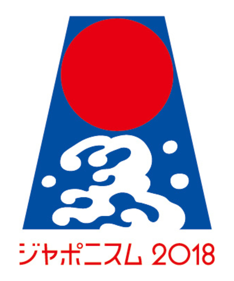 Japonismes 2018 at Salon du Chocolat Paris - Logo