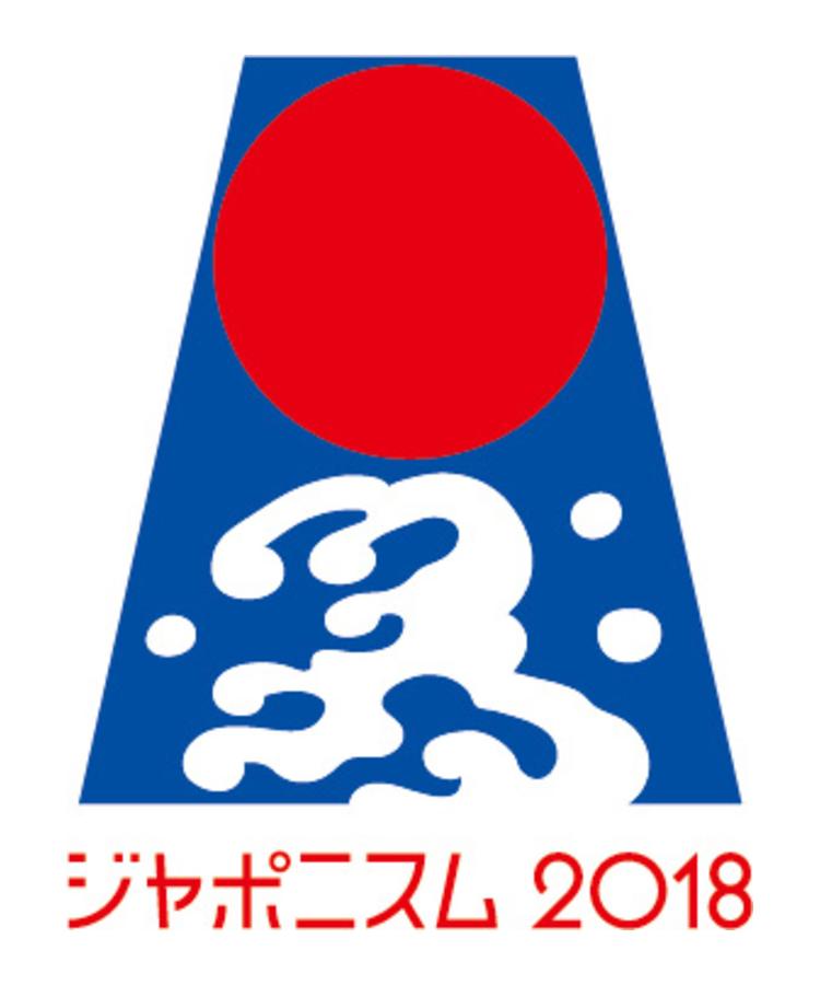 Japonismes 2018 at Salon du Chocolat Paris - Logo