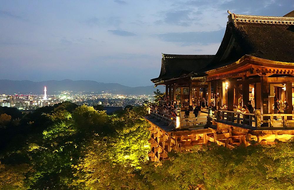 Kyoto Nightscape