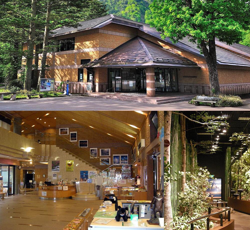 Tochigi Prefecture Nikko Natural Museum