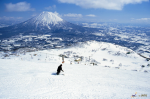 Niseko Village Ski Resort in Hokkaido