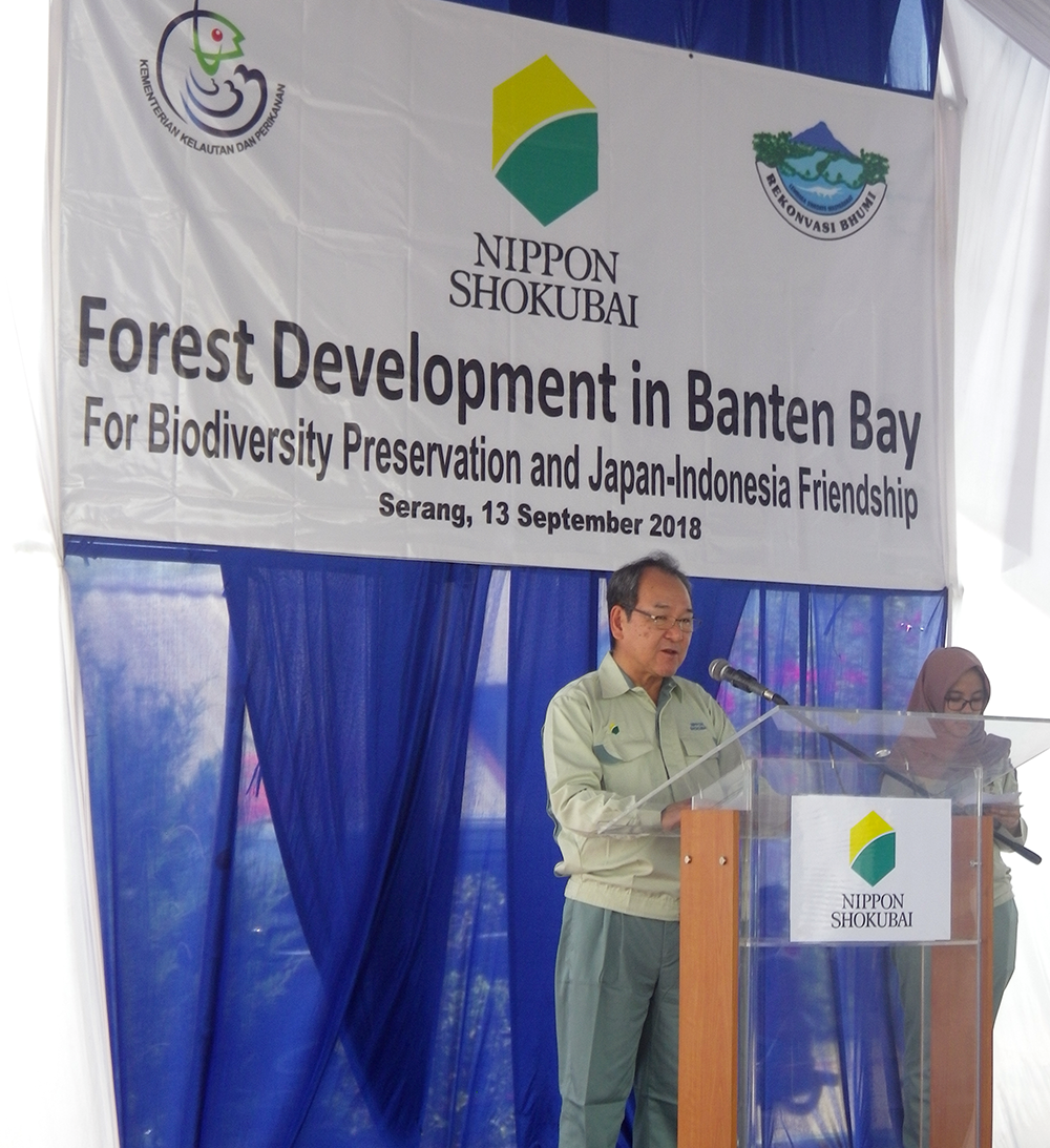 Opening Ceremony of Japan-Indonesia Friendship Forests of Banten Bay for Biodiversity Preservation