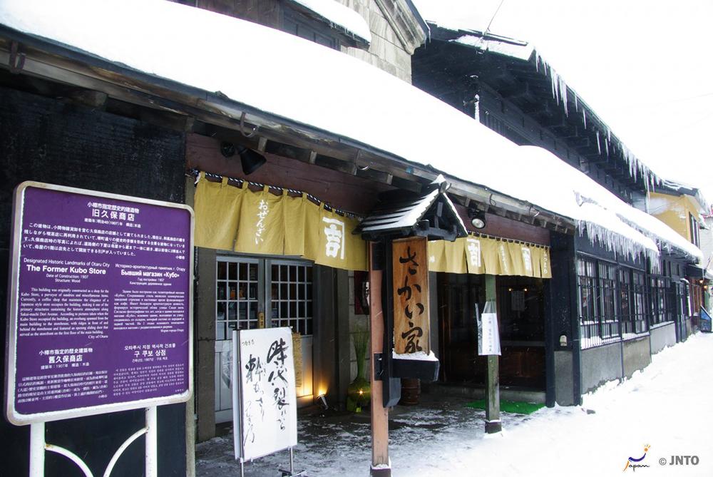 Otaru Snow Light Path Festival in Hokkaido