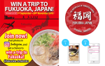 Tonkotsu Ramen Campaign 2018 - Banner