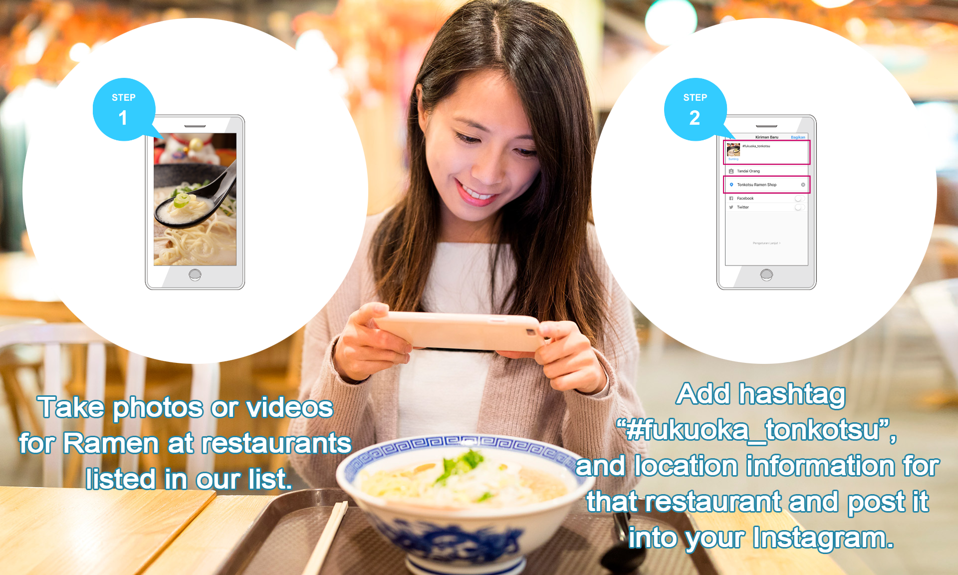 Tonkotsu Ramen Campaign - How to apply